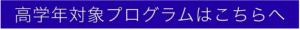 スクリーンショット 2014-06-20 0.13.49