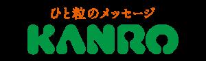 01_kanrologo-01