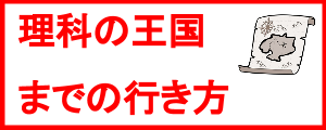 map バナー (2)