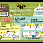 KINGDOM_PASSPORT_NAKA-01