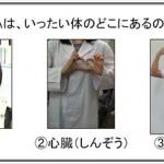 Fig_2_1_R