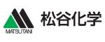松谷化学工業株式会社
