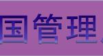 スクリーンショット 2014-06-19 21.36.35