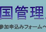 スクリーンショット 2014-06-19 23.00.17