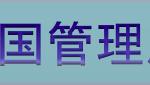 スクリーンショット 2014-06-19 21.52.38