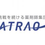 株式会社アトラク