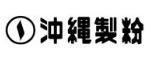 沖縄製粉株式会社